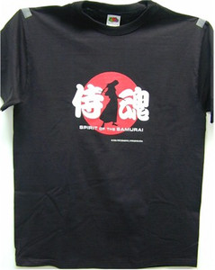 Spirit of the Samurai T-Shirt (Black)