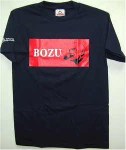 Bozu Coffee T-Shirt (Navy)