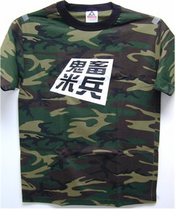 Dirty American Devil T-Shirt (Camouflage)