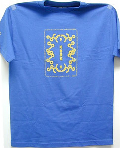 Japanese Good Luck Charm T-Shirt Wife (Blue)