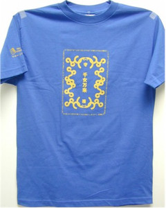 Japanese Good Luck Charm T-Shirt Women (Blue)