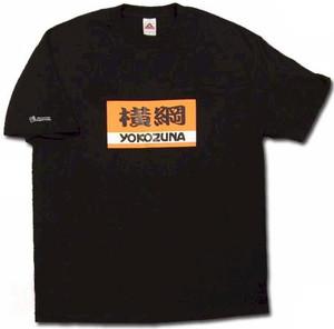 Yokozuna (Sumo parody) T-Shirt (Black)