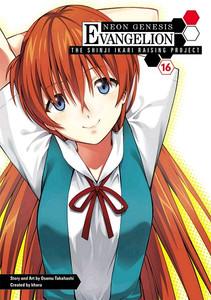 Neon Genesis Evangelion: The Shinji Ikari Raising Project 16