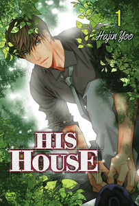 His House Graphic Novel Vol. 01