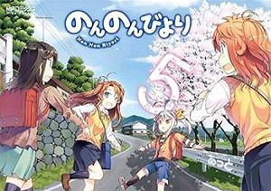 Non Non Biyori Graphic Novel 05