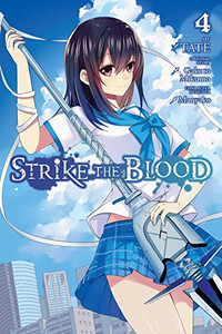Strike the Blood Graphic Novel 04