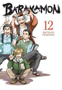 Barakamon Graphic Novel 12