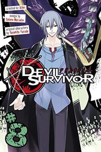 Devil Survivor Graphic Novel 08