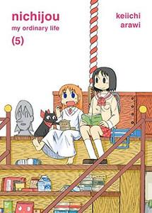 Nichijou Graphic Novel 05