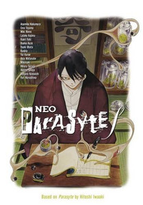 Neo Parasyte F Graphic Novel
