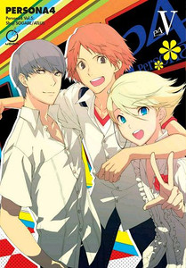 Persona 4 Graphic Novel 05