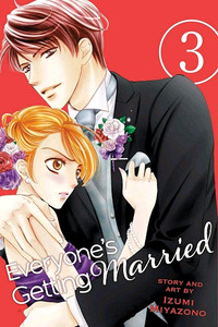 Everyone's Getting Married Graphic Novel 03