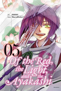 Of The Red, The Light, And The Ayakashi Manga 05