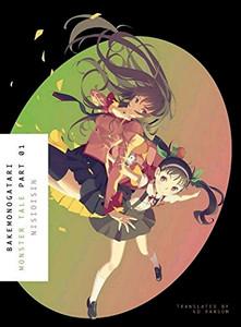 BAKEMONOGATARI: Monster Tale Part 1 Light Novel