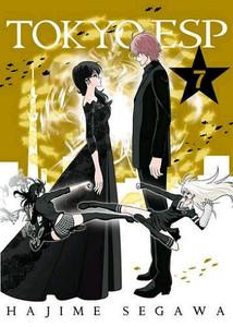 Tokyo ESP Graphic Novel 07