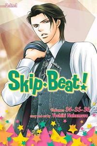 Skip Beat! Graphic Novel Omnibus 12