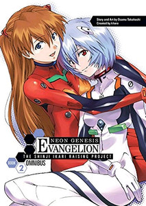 NGE: The Shinji Ikari Raising Project Omnibus 02