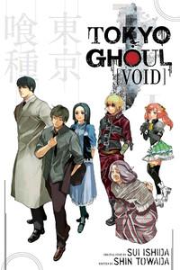 Tokyo Ghoul Novel: Void
