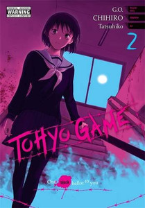 Tohyo Game Graphic Novel 02
