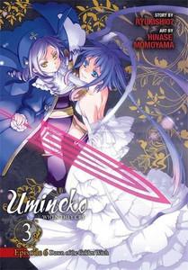 Umineko - Episode 6 Dawn of the Golden Witch Vol. 3