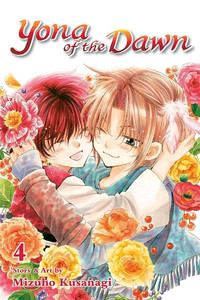 Yona of the Dawn Graphic Novel 04