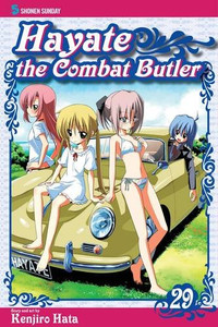 Hayate the Combat Butler Graphic Novel 29