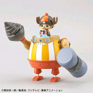 One Piece Model Kit: Chopper Robo Super 04 Kung fu Tracer
