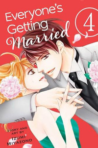 Everyone's Getting Married Graphic Novel 04