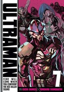 Ultraman Graphic Novel Vol. 07
