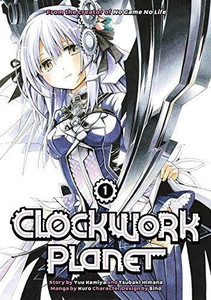 Clockwork Planet Graphic Novel 01