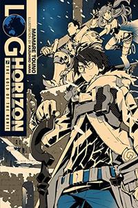 Log Horizon Novel 07