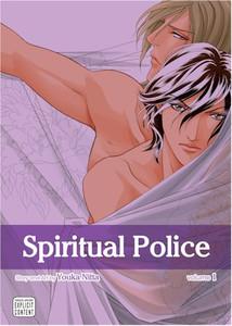 Spiritual Police Graphic Novel Vol. 2