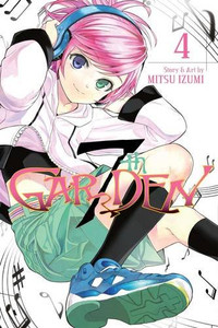 7th Garden Graphic Novel Vol. 04