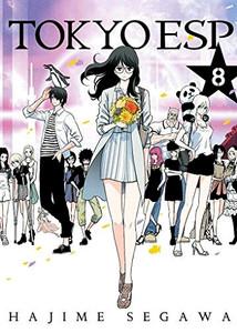 Tokyo ESP Graphic Novel 08