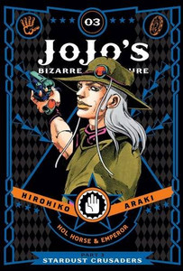 JoJo's Bizarre Adventure Part 3 Stardust Crusaders 03
