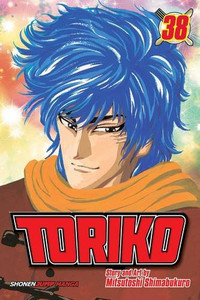Toriko Graphic Novel 38: To the Back Channel!!