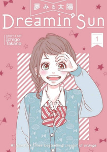 Dreamin' Sun Graphic Novel Vol. 01