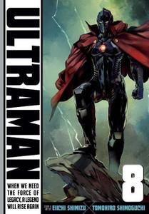 Ultraman Graphic Novel Vol. 08
