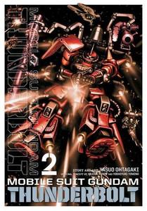 Mobile Suit Gundam Thunderbolt Vol. 02