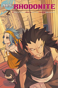 Fairy Tail: Side Stories 2 - Rhodonite