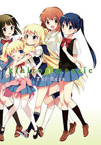 Kiniro Mosaic Graphic Novel 03