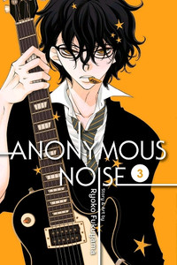 Anonymous Noise Graphic Novel Vol. 03