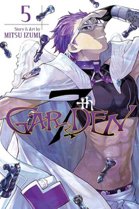 7th Garden Graphic Novel Vol. 05