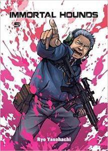Immortal Hounds Graphic Novel 05