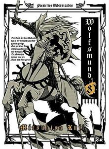 Wolfsmund Graphic Novel Vol. 8