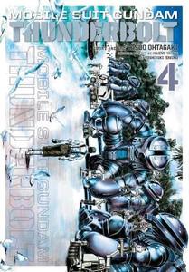 Mobile Suit Gundam Thunderbolt Vol. 04