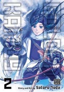 Golden Kamuy Graphic Novel Vol.02