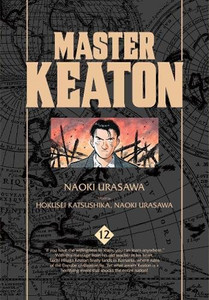 Master Keaton Graphic Novel 12