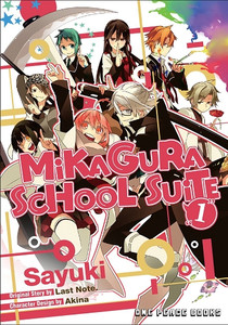 Mikagura School Suite Vol. 01: Stride after School Manga