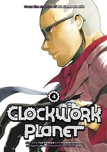 Clockwork Planet Graphic Novel 04
